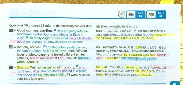 P3の英文