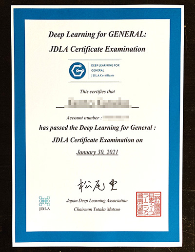 英語版 G検定 合格証